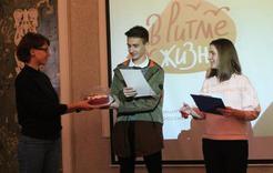 Молодёжь Коркинского района за здоровый образ жизни