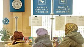 Пенсионеры могут выбрать способ доставки пенсии