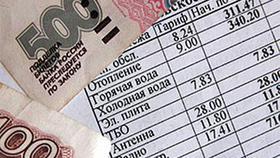 Чтобы получить субсидию, не надо подтверждать оплату капремонта