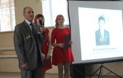 Ветераны Коркино вспоминали о своей комсомольской юности