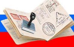 Нарушения закона о регистрации мигрантов могут закончиться судом