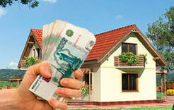 Многодетным коркинцам вместо земли выплатят 250 тысяч