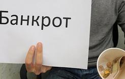 Десятки жителей Коркино хотят стать банкротами