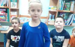 Дошколята Коркино читали стихи о маме