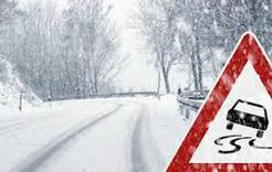 Сегодня на Южном Урале прогнозируется снег и гололедица