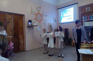 Коркинские школьники таланты посвятили маме