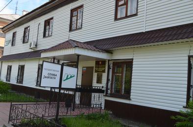 Центр занятости приглашает коркинцев на День открытых дверей