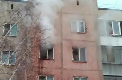 В Коркино горела квартира в многоквартирном доме
