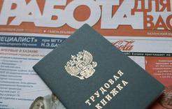 Коркинцам предложат работу в корпорации «Ромкор»