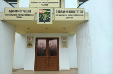 Жителей Коркинского района приглашают на общероссийский прием граждан