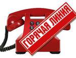 Служба занятости ответит на вопросы коркинцев