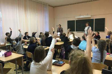 Школьники Розы знакомились с основами права