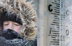 В Коркинском районе из-за мороза отменены занятия  в школах