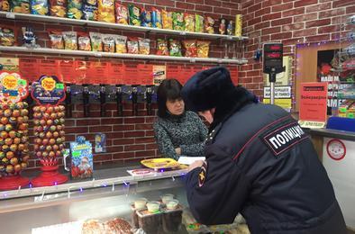 Полицейские Коркино проверят пиротехнику