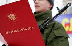 Коркинский район отправил в войска более 70 человек