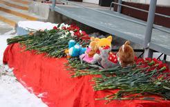 В Коркино состоялась траурная акция в память о погибших в Магнитогорске