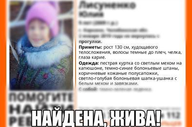 Потерявшаяся в Коркино девочка нашлась
