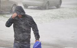 МЧС прогнозирует на Южном Урале снег, метели, сильный ветер