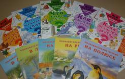 В детской библиотеке Коркино появились новые книжки