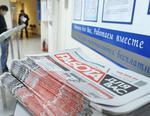В Коркинском районе в 2018 году сократилось число безработных