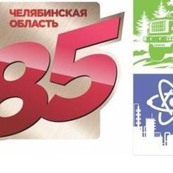 Коркинские библиотекари начинают проект, посвященный 85-летию области