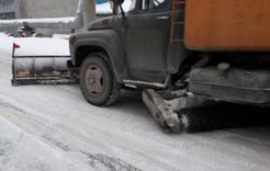 Прокуратура Коркино наказала чиновника штрафом за плохое содержание дорог