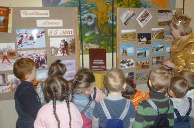 Коркинские дошкольники познакомились с библиотекой