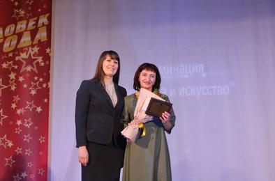 В Коркино наградили лауреатов конкурса «Человек года»