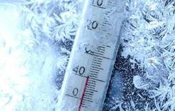 Коркинцы, утепляйтесь, грядут сильные морозы