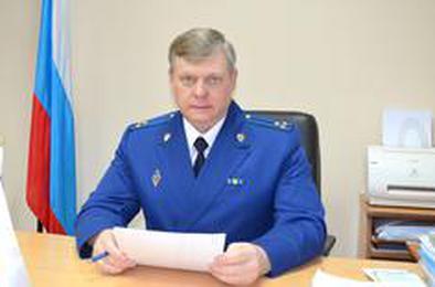Прокуратура города подвела итоги работы за год