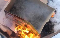 Коркинские полицейские уничтожили пять килограммов наркотиков