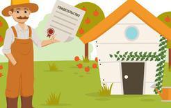 Как признать садовый дом жилым домом  и жилой дом – садовым?