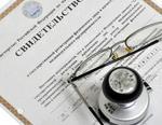 Зарегистрировать фирму без пошлины - новое в законодательстве