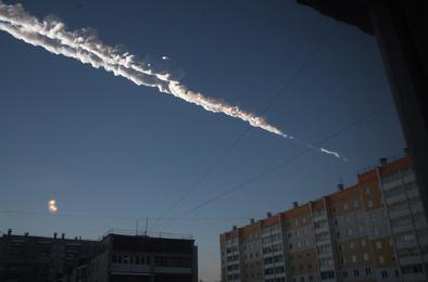 Это был метеорит...
