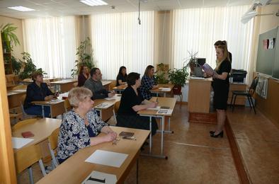 В Коркино родители прошли испытанием ЕГЭ