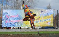 Сегодня начинается Масленица, зиму коркинцы проводят в воскресенье