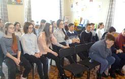 Школьники Коркино познакомились с книгой рекордов