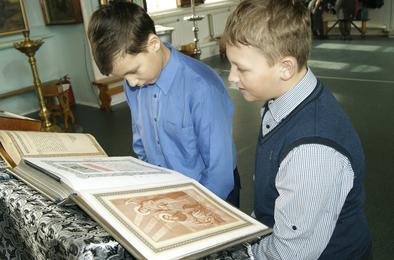 В Коркинском районе отметили День православной книги