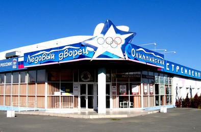 """Коркинский район посетит хоккейная команда """"Трактор"""""""