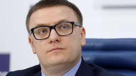 Назначен и.о. Губернатора Челябинской области