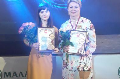 Коркинские педагоги стали призёрами профессиональных конкурсов