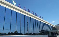 В апреле запустят три новых рейса из Челябинского аэропорта