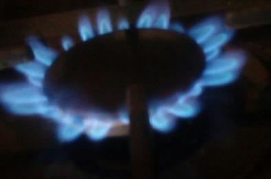Газ может быть опасен