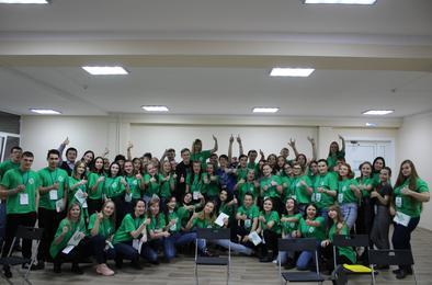 Фото участников мероприятия