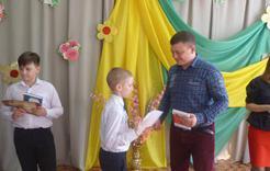Школьники состязались в литературном конкурсе