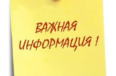Завтра  в Первомайском отключат свет и воду