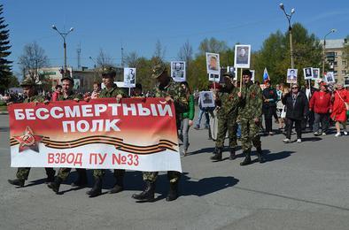 """Организаторы шествия """"Бессмертный полк"""" ищут волонтеров"""