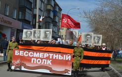 В Коркино в пятый раз состоится акция «Бессмертный полк»