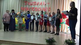 Учитель-логопед из Коркино стала лауреатом областного конкурса