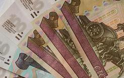"""Сторублевые банкноты """"залакируют"""""""